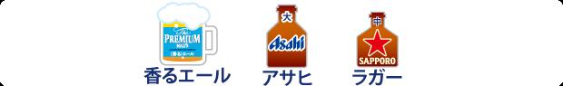 beer_btn
