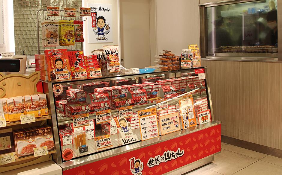 土産 お 名古屋 駅